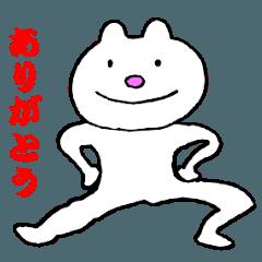 うごく!おもしろネコすたんぷ