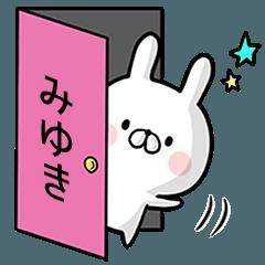 【みゆき】専用名前ウサギ
