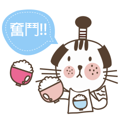Little miao miao love play & you!!!Part2
