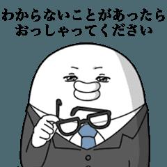 [LINEスタンプ] ▶動く♪やる気なし男【マトモ編】
