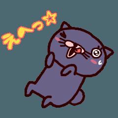 [LINEスタンプ] 猫のプーニャン ぷにゃかわスタンプ vol.1