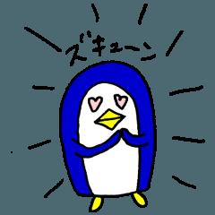あのペンギン 4