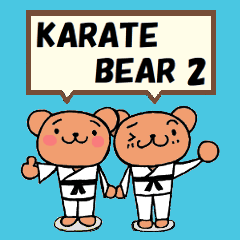 KARATE BEAR 2