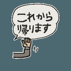 [LINEスタンプ] お父さん向け連絡用スタンプ (1)