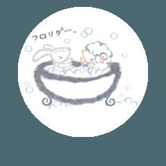 ラビットファームちゃんとお友達シリーズ