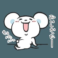 チュータ たのしい日【日本語】