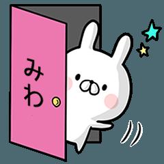 【みわ】専用名前ウサギ