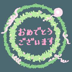 Wreath feat.おめでとうございます。
