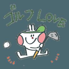 ゴルフ大好き!デカ文字ウサギ