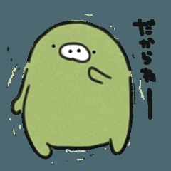 【若干】福島弁