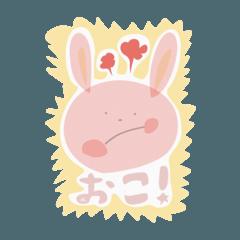 ウサギと食べ物と仲間たち