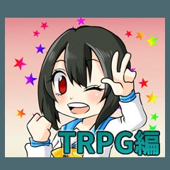 もしクトゥ!キャラクタースタンプVer.2