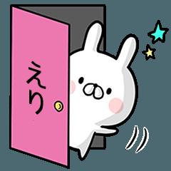 【えり】専用名前ウサギ