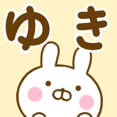 ☆ゆき☆が使う名前スタンプ