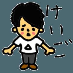 マホトスタンプ 第3弾 ~マホト敬語ver~