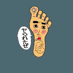 ☆足の裏くん☆