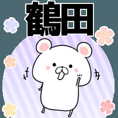 鶴田の元気な敬語入り名前スタンプ(40個入)