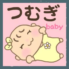 [LINEスタンプ] つむぎちゃん(赤ちゃん)専用のスタンプ