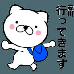 【安川】が使う主婦が作ったデカ文字ネコ