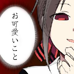 かぐや様は告らせたい(赤坂アカ)