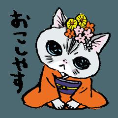 町田尚子の猫スタンプ ゆきちゃん 京都弁
