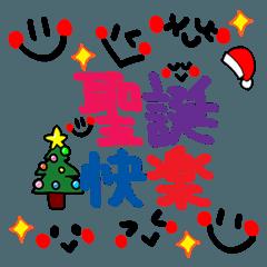 【台湾】幸せのリアクション2。