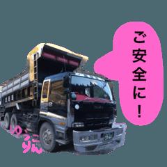 ダンプ女子 運転手 姫トラ ガール トラック