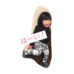 梅田家の日常