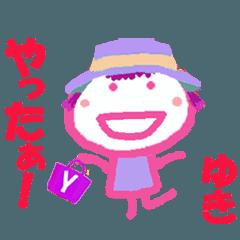 ゆきちゃんの名前スタンプ②