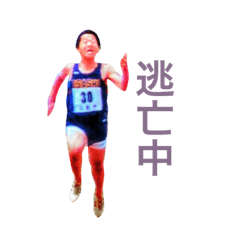 江差58 3