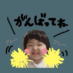 suzukisanchinomusume2