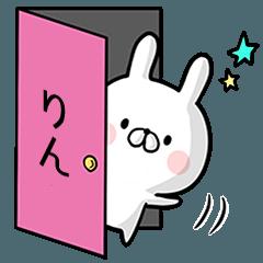 【りん】専用名前ウサギ