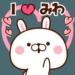 ♡みわに送る♡大好きスタンプ♡1