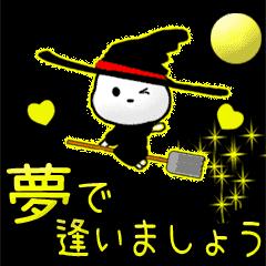 ▷好き♥好き♥大好き!