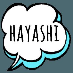 【HAYASHI】専用スタンプ