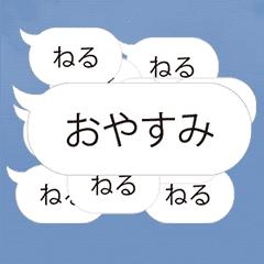 【西村専用】連投で返事するスタンプ