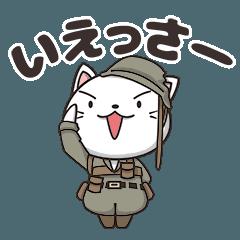 [LINEスタンプ] アーミーにゃんこ (1)