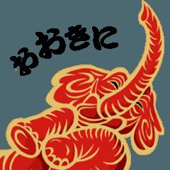 Ki-Yan Stuzio Stamp