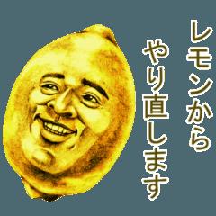 名言風スタンプ 果物.ver