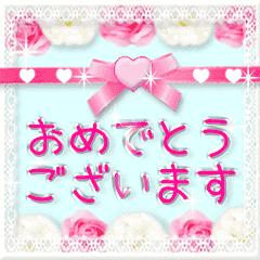 ▷ハートでお祝い♥誕生日♥日常語