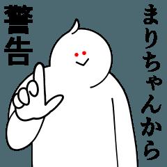まりちゃんは最高!日常編2