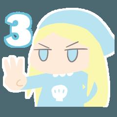 ホタテちゃん3