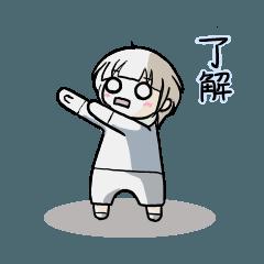 シロメちゃん ver1.1