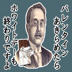 【実写】チョコ☆非モテのバレンタインデー