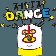 スーパーブス Dance