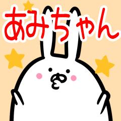 あみちゃん専用40個入♪名前スタンプ♪