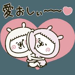 動く♡アルバカップル3