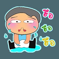 Tanaka Sode.2