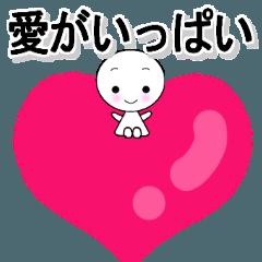 動く!イケてる 愛いっぱい(関西弁)