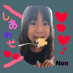 のんちゃんスタンプ①